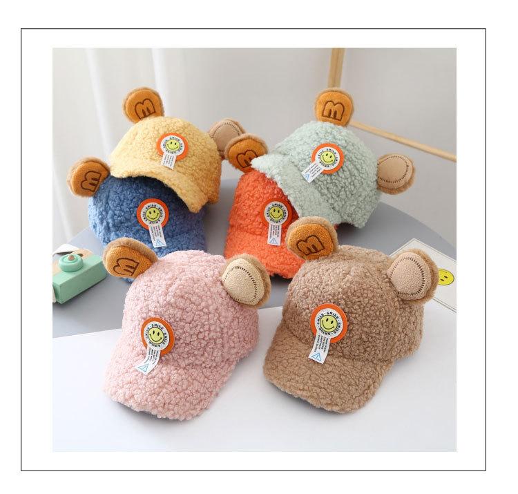 帽子 キャップ キッズ 子ども 秋冬 暖か スマイル ポンポン かわいい おしゃれ 人気