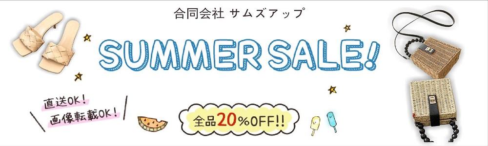 ●MAX25%OFF 特別セール♪●19900円お買い上げ送料無料♪♪