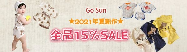 【2021夏INS 新作】Go Sun アパレル特集 全品15%OFFセール 開催中♪
