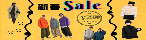 新春感謝祭 BIG SALE 高品質メンズ レディース2021新作毎日入荷