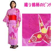 レデイーズ ゆかたセット  織り鶴柄のピンク レデイーズ浴衣セット ゆかたセール