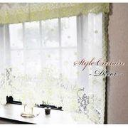 パイルレーススタイルカーテン デコ 145cm巾×105cm丈 ホワイト