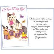 Stockwell Greetings グリーティングカード 出産祝い 女の子用 猫×小鳥