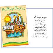 Stockwell Greetings グリーティングカード 出産祝い用 ゾウ・キリン・シマウマ×船