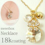 18金コーティングCZダイヤ(キュービックジルコニア)のSweetBoxネックレス 売り尽くしセール