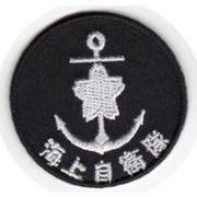 ワッペン(海上自衛隊)