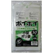 ●☆ ポリ袋小型(半透明) P3850-3 厚0.02mm 50枚×60冊 1冊あたり100円(税抜)