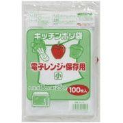 ●☆台所用小型ポリ袋(半透明) TH-18 厚0.01mm 100枚×180冊 07195