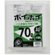 ●☆ ポリ袋70L(半透明) P7005-3 厚0.05mm 10枚×30冊 1冊あたり240円(税抜)
