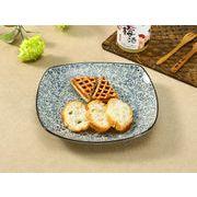 【強化】 9号正角皿(青い花集い)    おうち料亭/中皿/大皿/丸皿/和食器