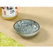 【強化】 小皿(青い花集い)    おうち料亭/和食器/小皿