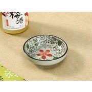 【強化】 小皿(赤いコスモス)    おうち料亭/和食器/小皿