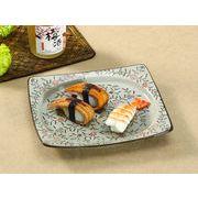 【強化】 9.5号長方形皿(赤い花集い)    おうち料亭/中皿/大皿/丸皿/長皿/角皿和食器