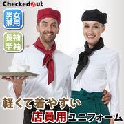 店員用 コック服 レディース コックコート トップス 長袖/半袖 制服 【8118】 MUCHU