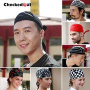 コック帽子 コック服 男女兼用 メンズ レディース Hat 厨房 料理用 【8406】 MUCHU