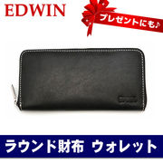 EDWIN エドウィン ラウンド財布 ウォレット ブラック 0510428-BK 【プレゼントにも♪】