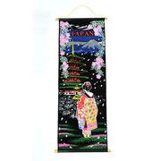 和柄タペストリー45cm&80cm(五重塔と舞妓)