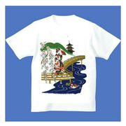 FJK 日本 お土産 Tシャツ 浮世絵 Sサイズ (ホワイト)No.4-S