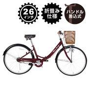【新商品】★26インチ★折畳み★低床フレーム★ Classic Mimugo シティFDB26