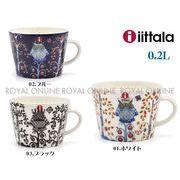 【イッタラ】 TAIKA コーヒーカップ 0.2L 全3色
