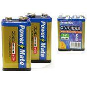 パワーメイト マンガン電池9V形(2P) 273-05