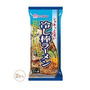 ●【夏の麺・グルメ】お中元・贈答品・ギフト●冷麺2食入・棒ラーメン●