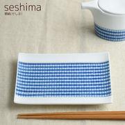 深山(miyama.) cecima-瀬縞- 15cm取り皿 絞り柄[美濃焼]