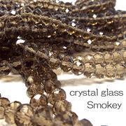 クリスタルガラス ビーズ ボタンカット スモーキー 連売り 《SION パワーストーン 天然石》