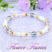 天然石 Flower Fairies 可愛い  デザインブレスレット【FOREST 天然石 パワーストーン】