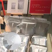 GRASSE TOKYO エプソムソルト(浴用) 750g Epsom Solt グラーストウキョウ