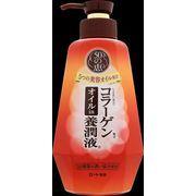 50の恵 オイルin養潤液 230ML【 ロート製薬 】 【 化粧品 】