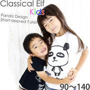 パンダ Tシャツ トップス tシャツ半袖 キッズ ジュニア ベビー 子供 男の子 女の子 1966-1