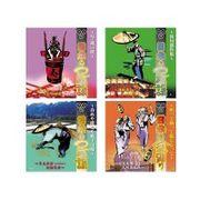 邦楽CD 民謡 決定版 日本の民謡 4枚組