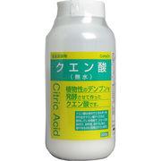 ※食品添加物 クエン酸(無水) 500g