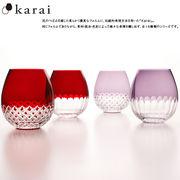 karai series 花蕾 シリーズ 江戸切子 グラス Glass  伝統工芸 硝子