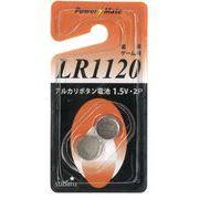 パワーメイト アルカリボタン電池(LR1120・2P)  275-21