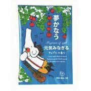 ◆日本製◆『夢かなう 元気みなぎる アップルの香り』