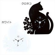 【新生活】【取寄品】ディアキャッツ[置き時計]シルエットクロックネコ/アニマル