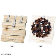 ■パセオ SALE■木製リーススタンド
