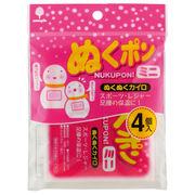 使い捨てカイロ ぬくポン(ミニ) ぬくぬくカイロ4個入/日本製