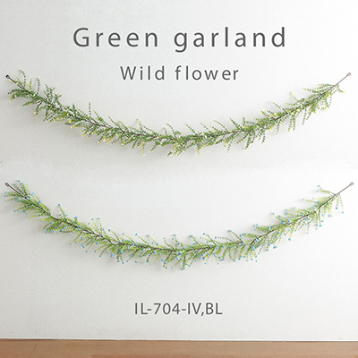 【特価】空間をさわやかに演出するフェイクグリーンガーランド【グリーンガーランド・ワイルドフラワー】