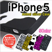 iPhone5s ケース カバー アニマル シリコンケース ヒョウ ゼブラ