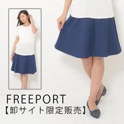 【卸サイト限定販売】レーヨン混台形スカート