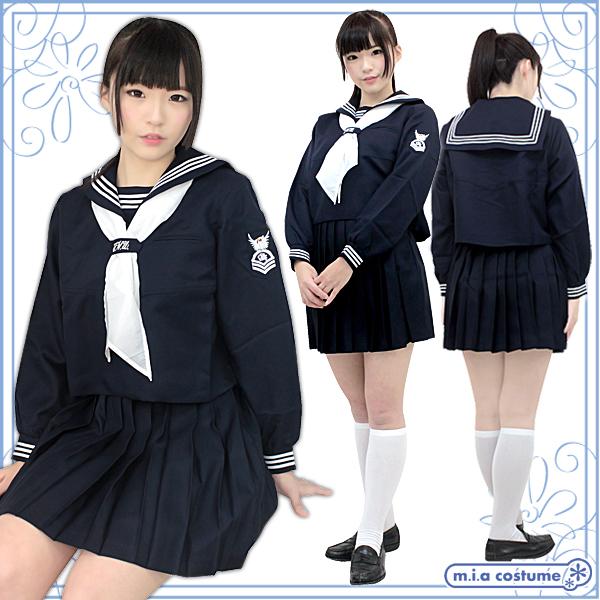 1135F★MB■送料無料■ 日本女子大学附属中学校 冬服 サイズ:M/BIG