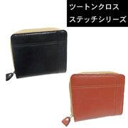 ツートンクロスステッチシリーズ三方札入れ 折りたたみ財布