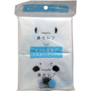 ネピア 鼻セレブ ポケットティシュ 24枚(12組)×4個パック