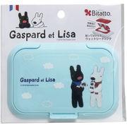 ビタット ウェットシートのフタ リサとガスパール 犬猫 ライトブルー