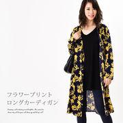 ≪即納≫【サラッとレーヨン素材】花柄ロングカーディガン