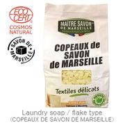 Maitre Savon de Marseille ランドリーソープ/フレークタイプ 750g Laundry Soap/Flake type