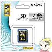 L-4SD6 LAZOS リーダーメディアテクノ SDHCメモリーカード 4GB CLASS6